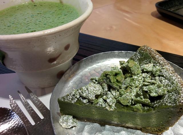 抹茶タルト