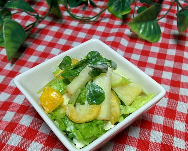 金柑サラダ